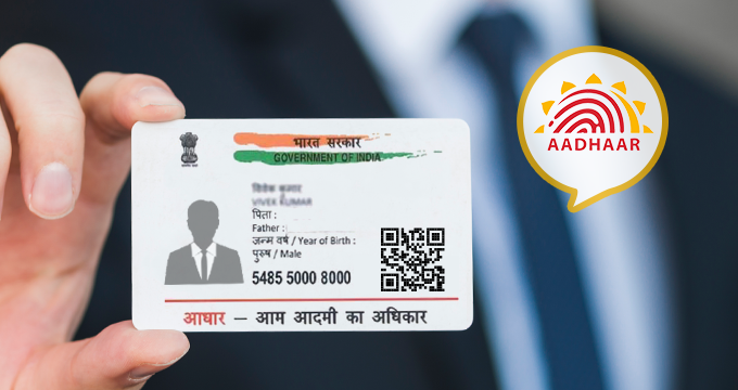 How to update address in aadhar card online